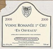 2003-201guyon.jpg