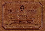 2003-261viall.jpg