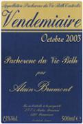 2006-308brumo.jpg