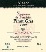 2012-96wymann.jpg